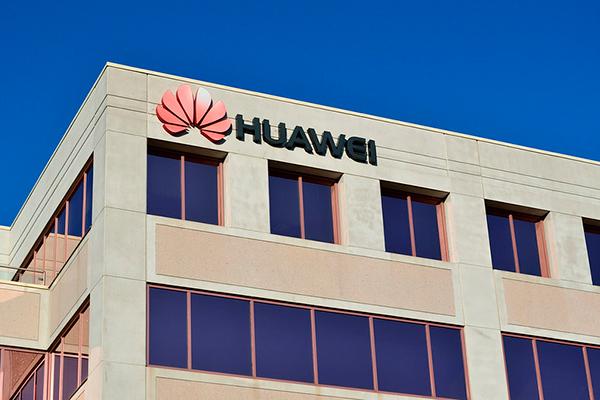 Oficinas de Huawei. Foto: Open Grid Scheduler / Grid Engine (Dominio público)